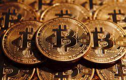 Immagine Prezzo Bitcoin, Parola agli Ottimisti: le Previsioni di McAfee