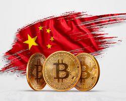 Immagine La Cina Sta per Lanciare una Criptovaluta di Stato