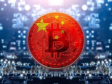 Immagine La Criptovaluta Cinese Batterà il Bitcoin? Il Particolare Ruolo dell'Oro